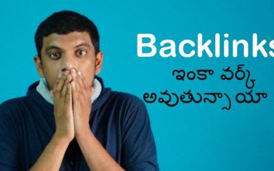 Are Backlinks are Still Working in 2021 ?  in Telugu