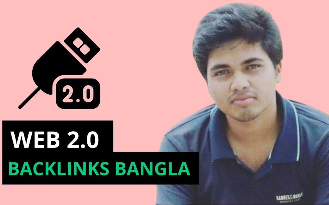 Web 2.0 Backlinks Bangla | Link Building