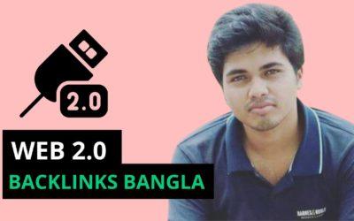 Web 2.0 Backlinks Bangla   Link Building